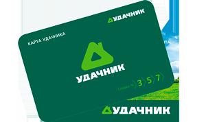 Программа лояльности «Моцная картка»