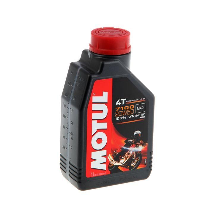 Масло  моторное Motul  7100 20W50 4T 1л