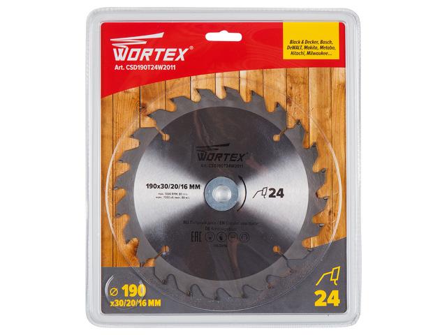 Диск пильный 190х30/20/16 мм 24 зуб. по дереву WORTEX (твердоспл. зуб)