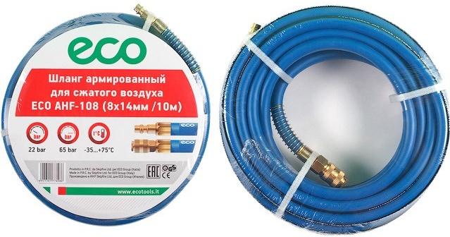 Шланг армированный Eco AHF-108