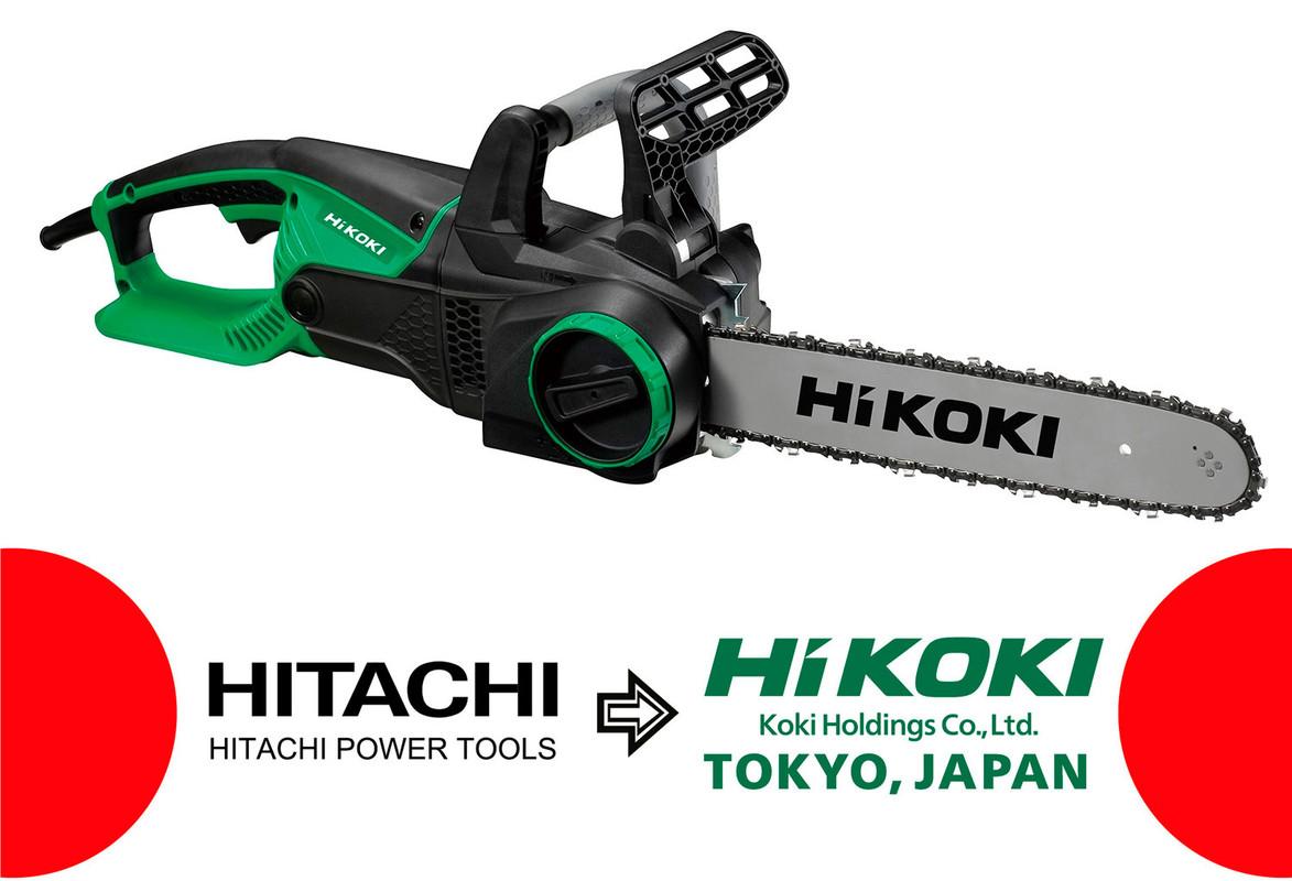 Электропила цепная Hikoki CS40Y