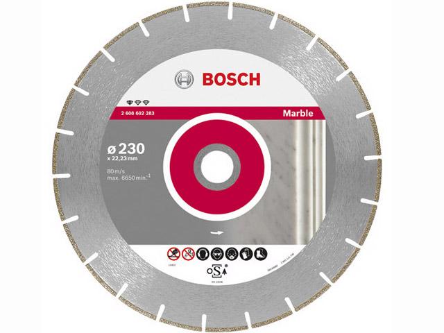 Алмазный круг 115х22,23мм мрамор Professional (BOSCH)