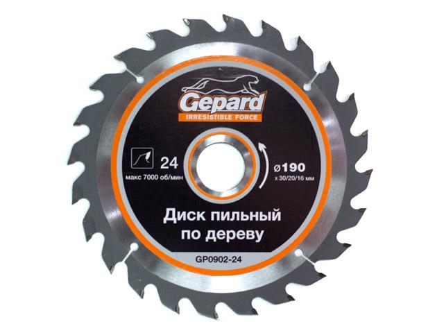 Диск пильный 190х30/20/16 мм 24 зуб. по дереву GEPARD (твердоспл. зуб)