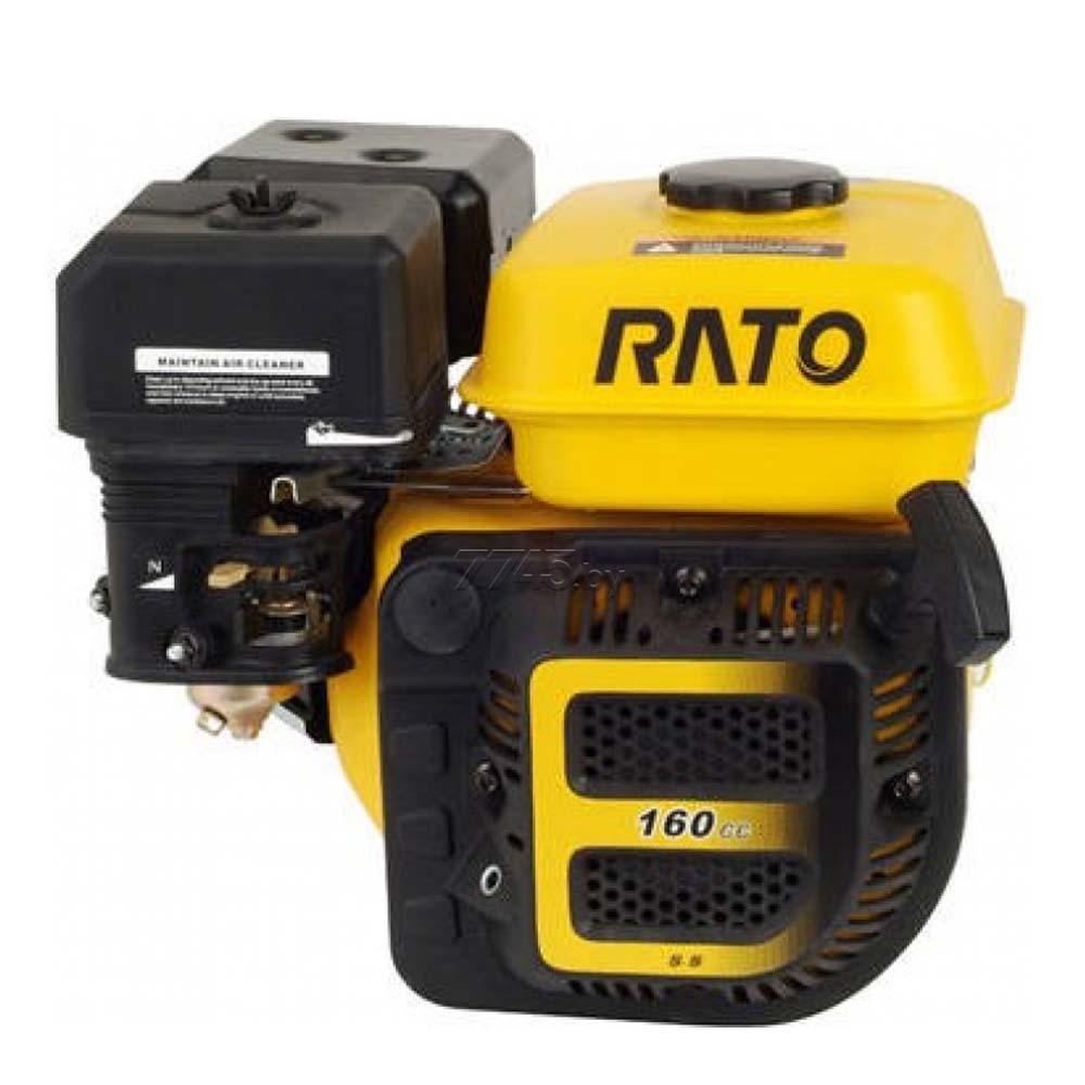 Двигатель RATO R160 Q TYPE