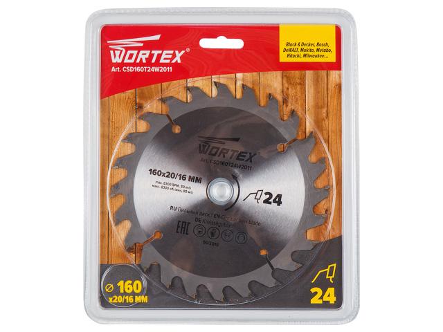 Диск пильный 160х20/16 мм 24 зуб. по дереву WORTEX (твердоспл. зуб)