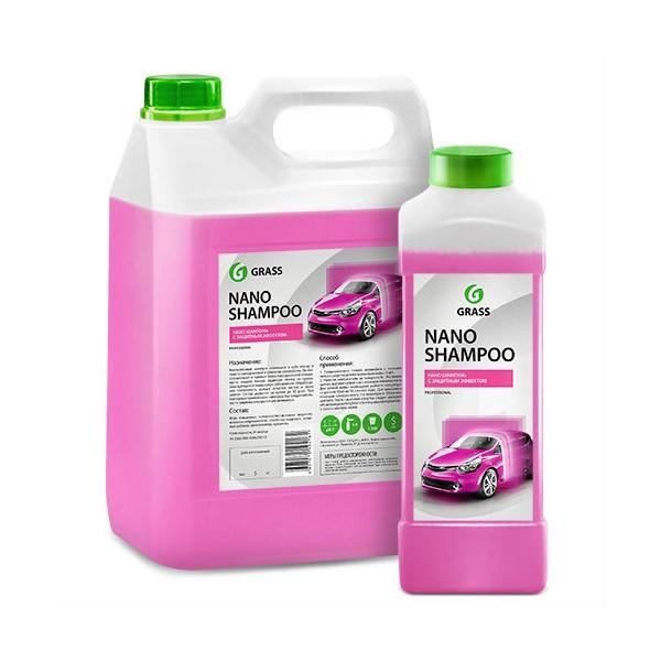 Автошампунь Grass Nano Shampoo 5 л.