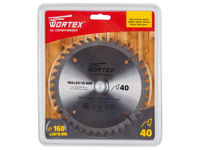 Диск пильный 160х20/16 мм 40 зуб. по дереву WORTEX (твердоспл. зуб)