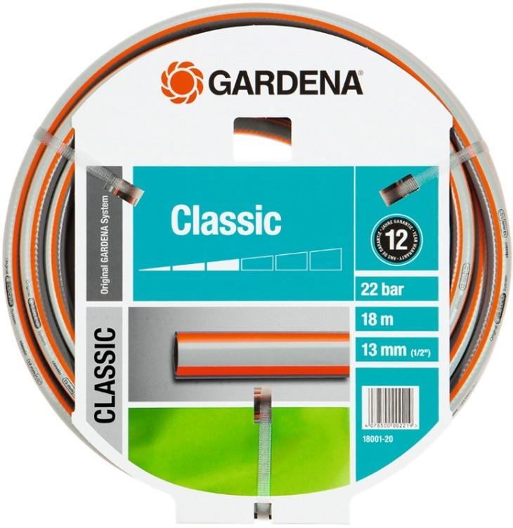 Шланг армированный Gardena Classic 1/2 18 м