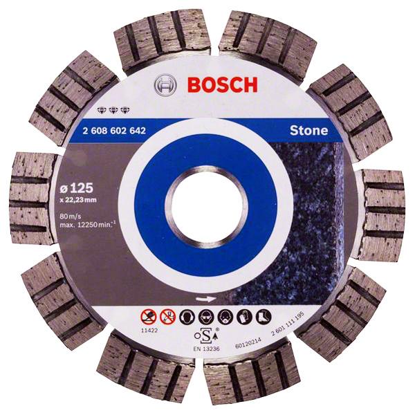 Алмазный  диск Bosch BEST FOR STONE125-22.23