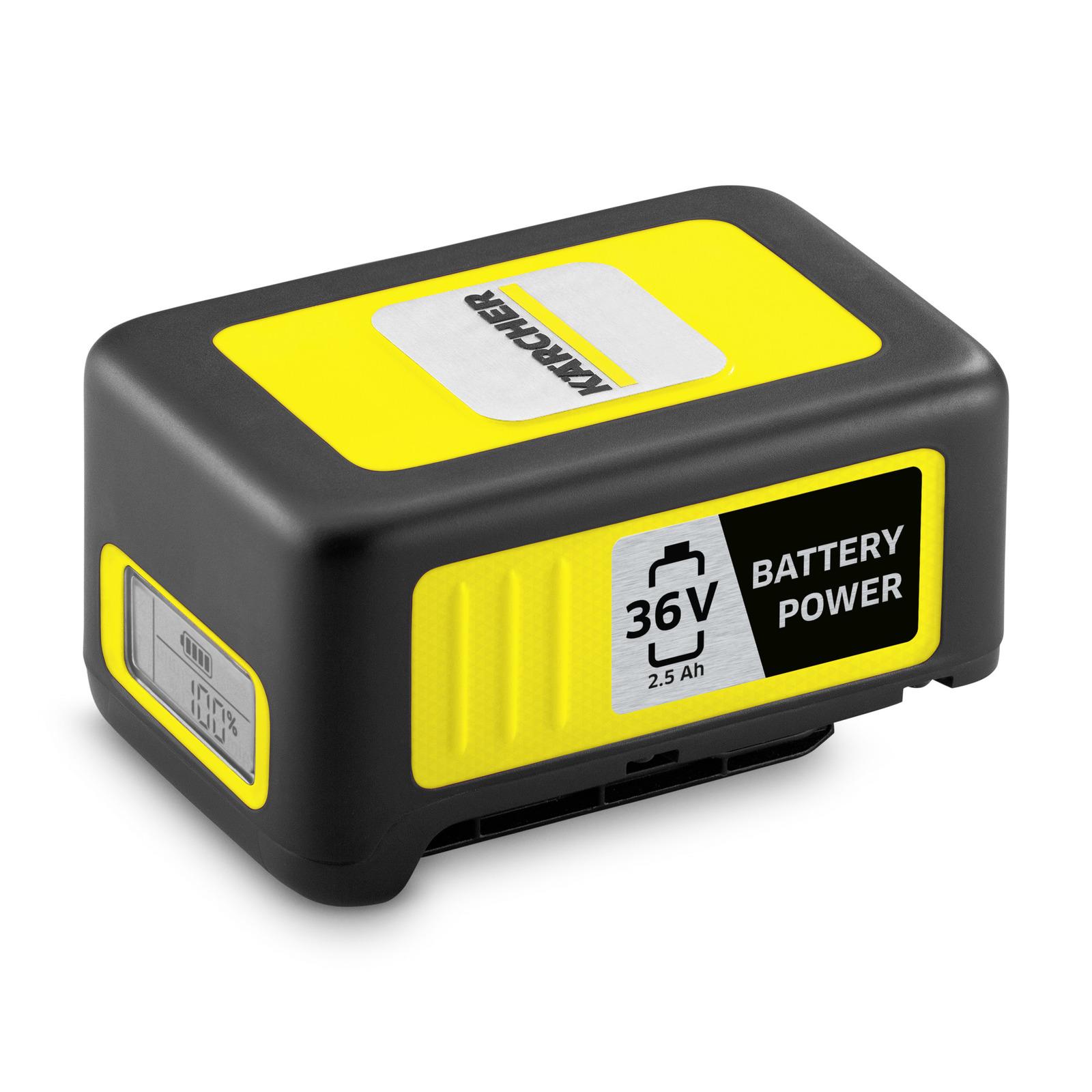 Аккумулятор Karcher Battery Power 36/50 *INT