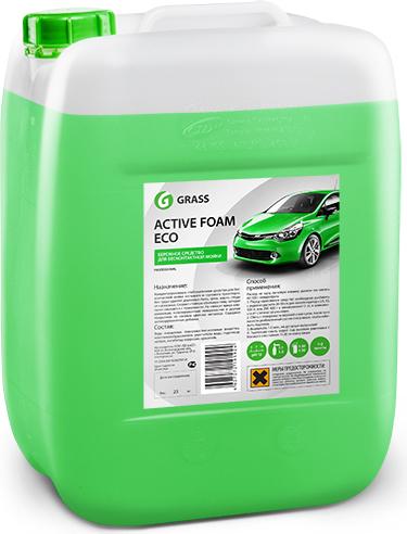 Бесконтактный автошампунь GRASS - Active Foam Eco(5,8 л.)