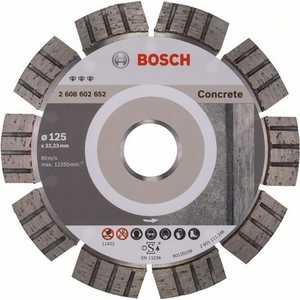 Алмазный  диск Bosch BEST FOR CONCRETE125-22.23