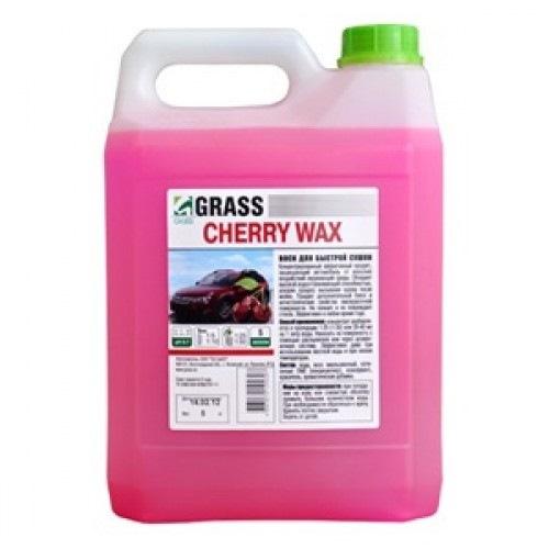 Воск Grass Cherry Wax 5л.