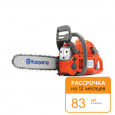 Бензопила Husqvarna 455 II Rancher AT