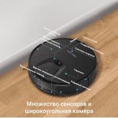 Аккумуляторный робот-пылесос Tesvor T8 (Черный) + Бак для воды