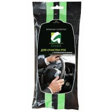 Салфетки влажные для очистки рук с антибактериальным эффектом GraSS. 30шт.