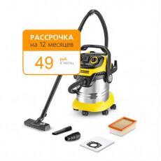 Пылесос Karcher WD 5 P Premium