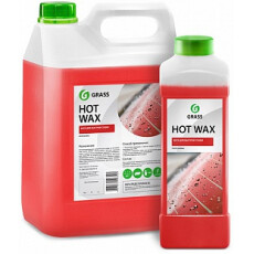 Воск Grass Hot Wax 250 мл