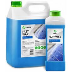 Воск Grass Fast Wax 5 кг.