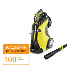 Мойка высокого давления Karcher K 7 Premium Full Control Plus