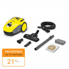 Пылесос Karcher VC 2
