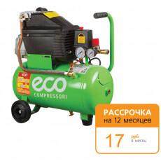 Компрессор ECO AE-251-1