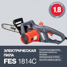 Пила электрическая FUBAG FES1814C
