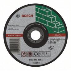 Отрезной круг Bosch камень 150Х2,5 мм