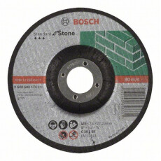 Отрезной круг Bosch 125х2.5мм SfS. вогнутый. по камню