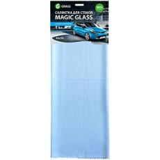 Салфетка из микрофибры для стекла GraSS Magic Glass. 40*50см.