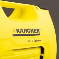 Поверхностный насос Karcher BP 2 Garden