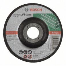Зачистной  круг Bosch 115х2.5мм SfS. вогнутый. по камню