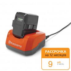 Зарядное устройство для аккумулятора Husqvarna QC 80 (80W/220V)