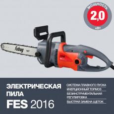 Пила электрическая FUBAG FES2016