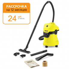 Пылесос Karcher WD 3 Car