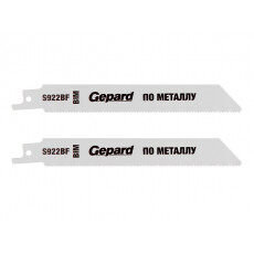 Пилка для сабельной пилы по металлу S 922BF (2шт.) GEPARD (GP0618-24) (пилки для лезвийной пилы, полотно пильное, быстрый чистовой рез)