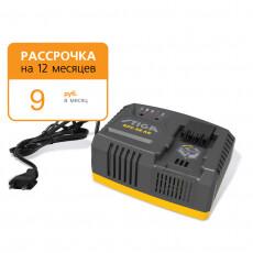 Зарядное устройство для аккумулятора Stiga SCG 48 AE