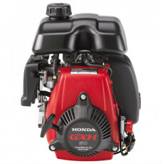 Двигатель Honda GXH50UT-QHA4-OH