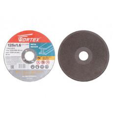 Круг отрезной 125х1.6x22.2 мм для металла WORTEX