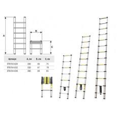 Лестница телескопическая 1-секц. алюм. 260см, 9 ступ. 6,4кг STARTUL (ST9734-026)