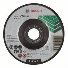 Отрезной круг Bosch 125Х2.5 ММ по камню. вогнутый