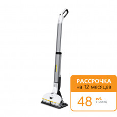 Аккумуляторная вертикальная электрошвабра Karcher FC 3 Cordless Premium