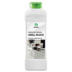 """Средство против запахов GraSS """"Smell Block"""". 1л."""