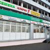 Открытие магазина «Удачник» в Витебске