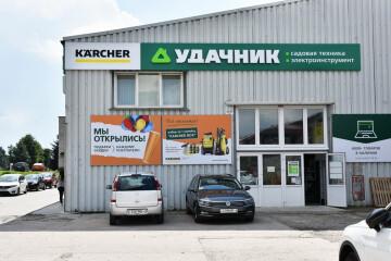 14-ый магазин «Удачник» теперь в Гродно
