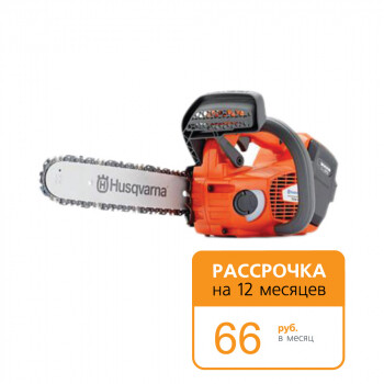 Аккумуляторная пила Husqvarna T536 Li XP (966 72 91-14)