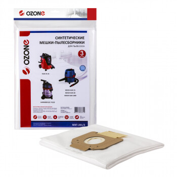 Фильтр-мешки синтетические OZONE для BOSCH GAS 15, BOSCH GAS 20, FLEX, HAMMER 3 шт