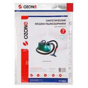Фильтр-мешки синтетические OZONE для BOSCH EASYVAC 3 5 шт