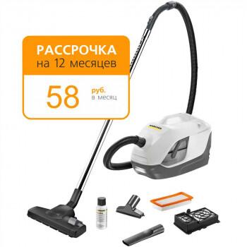 Пылесос с аквафильтром Karcher DS 6 Premium (EU)