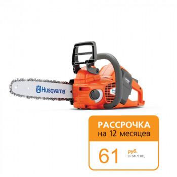 Аккумуляторная пила Husqvarna 436 Li (966 72 90-12)